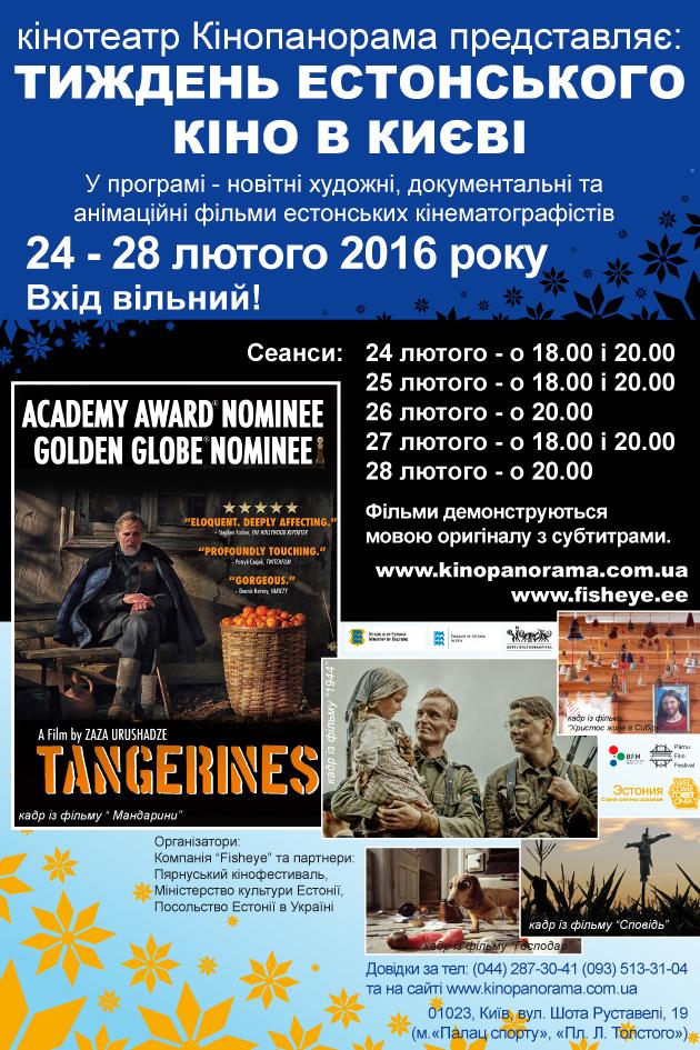 poster_JPGfile