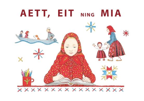 """Kujundus värvi ise lasteraamatule """"Aett, eit ning mia"""""""